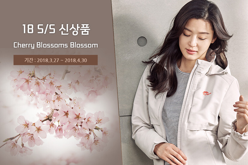 18 S/S 신상 Cherry Blossoms Blossom