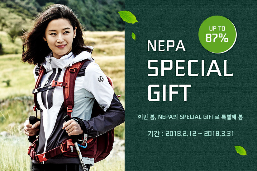 NEPA의 SPECIAL GIFT
