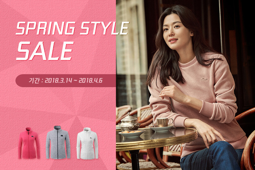 SPRING STYLE SALE