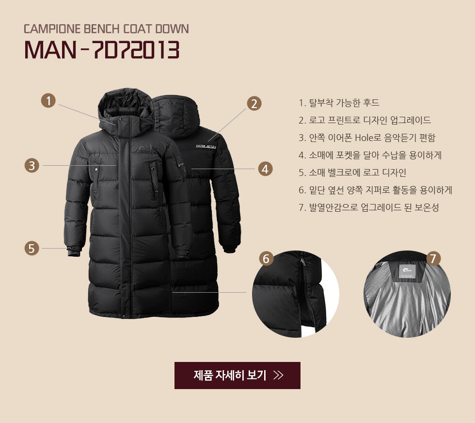 CAMPIONE BENCH COAT DOWN  MAN -  7D72013