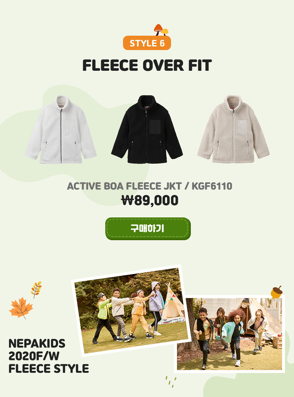 STYLE 6. MIDDLE/OVER FIT ACTIVE BOA FLEECE JKT KGF6110 89,000원