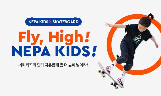 NEPA KIDS X 이상이 스케이트보드 COLLABORATION