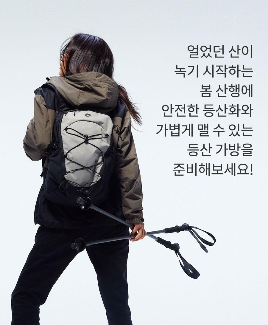 item_image_B