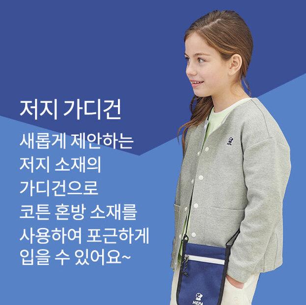 item_image_A